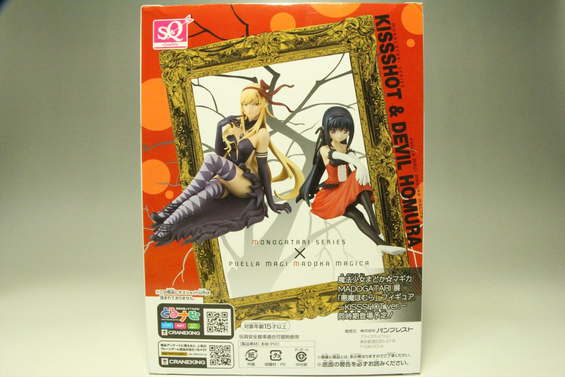 Monogatari Series Madogatari Exhibition Kissshot Figure Devil Homura Pvc Kiss Shot Acerola Orion Heart Under Blade 1 8 Ver