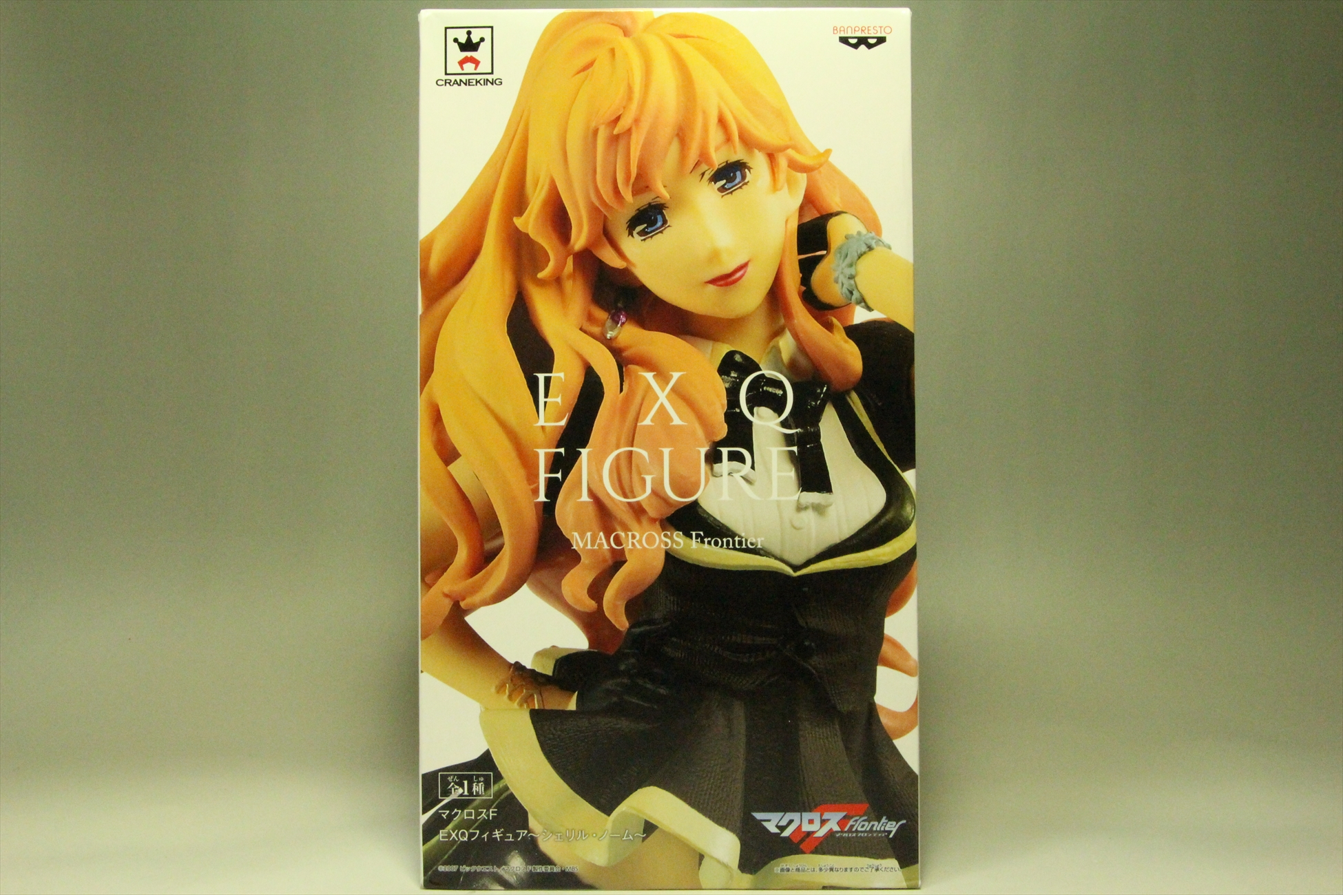 Macross Frontier EXQ Figure Sheryl Nome – Figlis